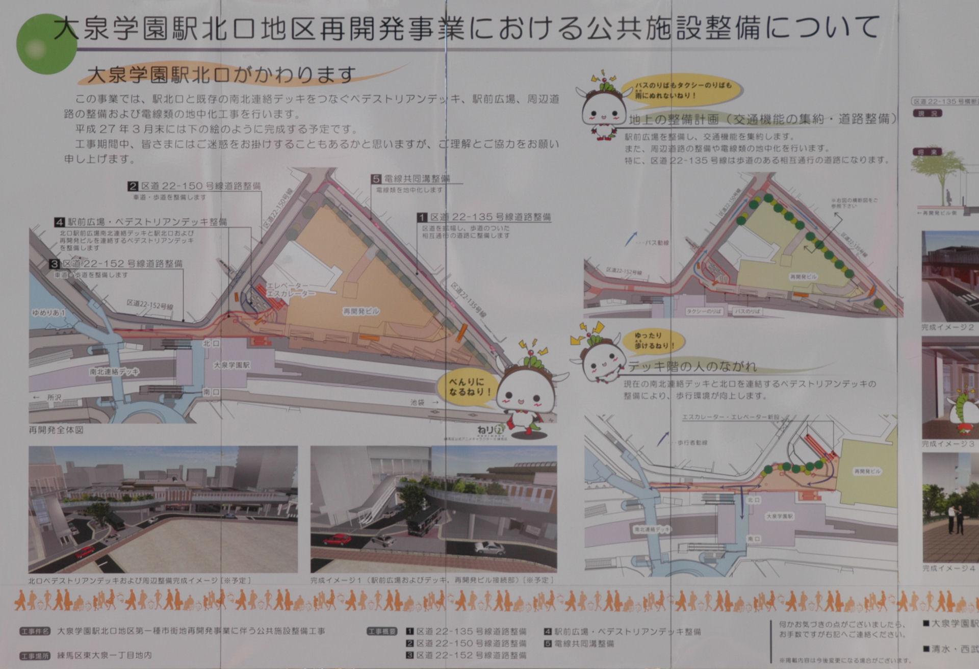 oizumi14010070e.jpg