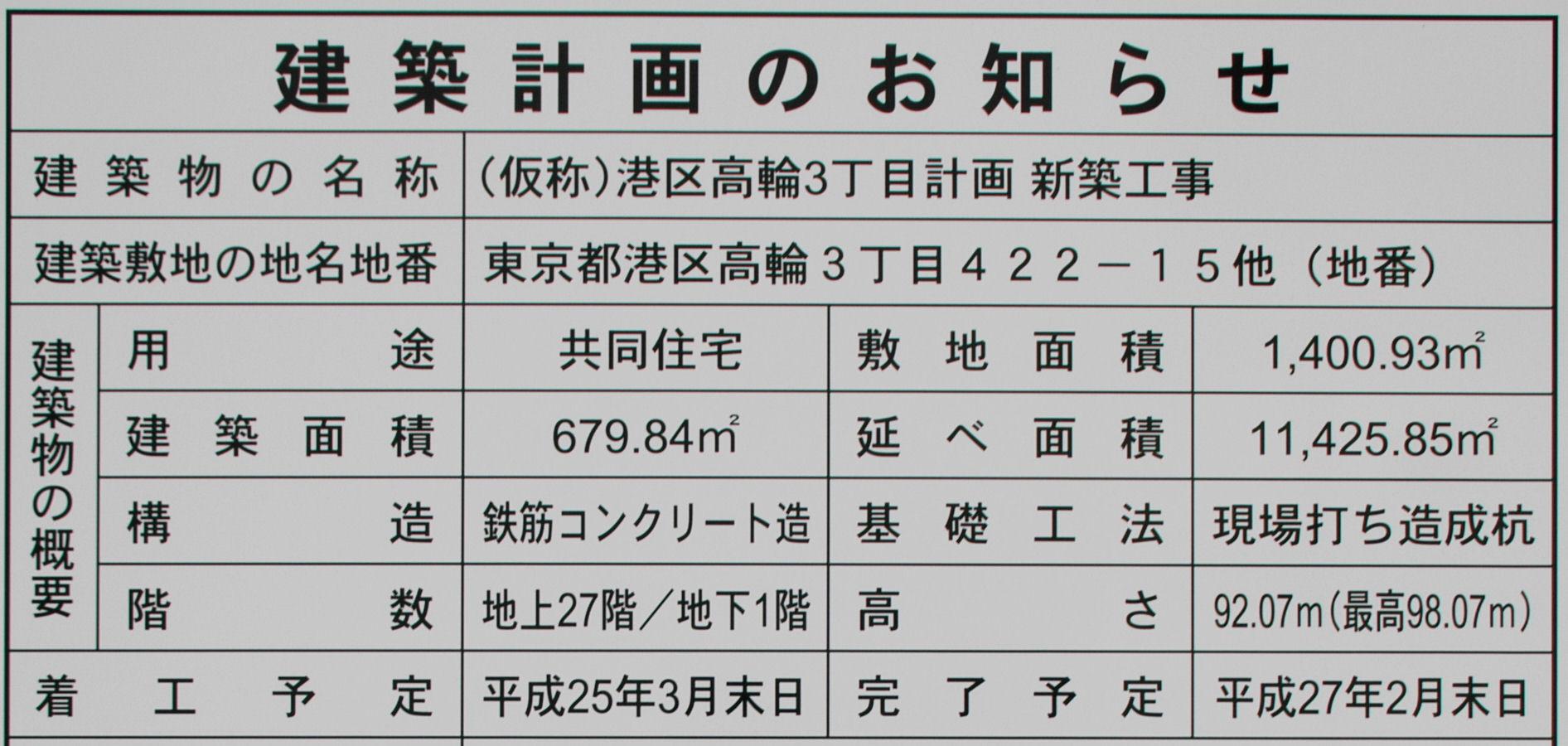 takana3p0201.jpg