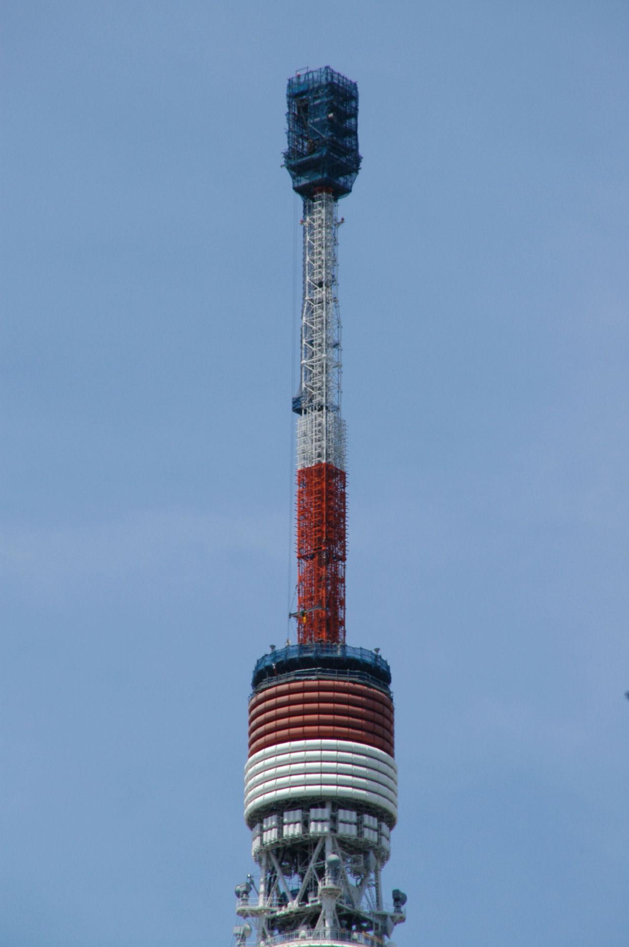 tokyotower0132.jpg