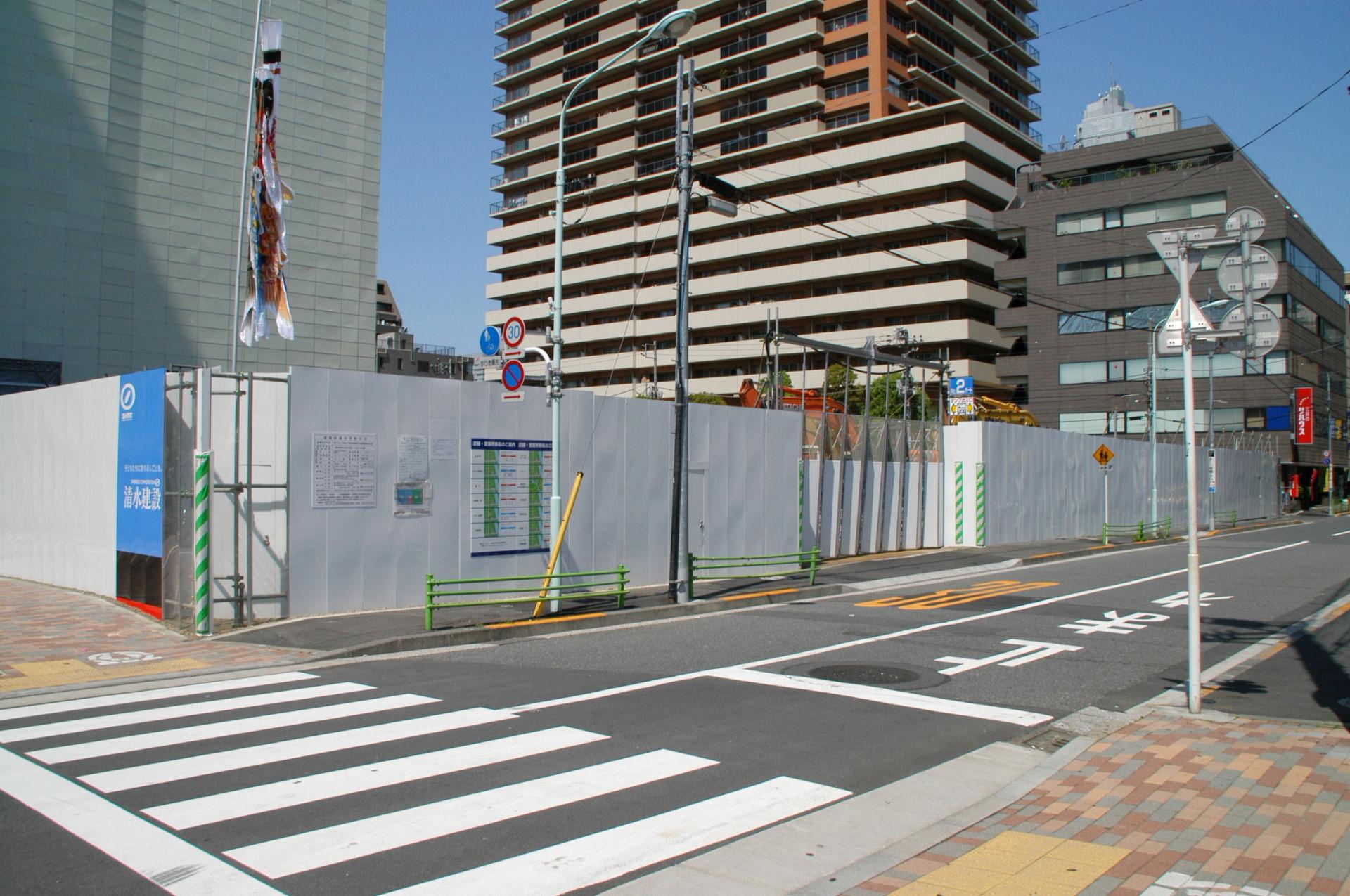 tsukishima0076.jpg