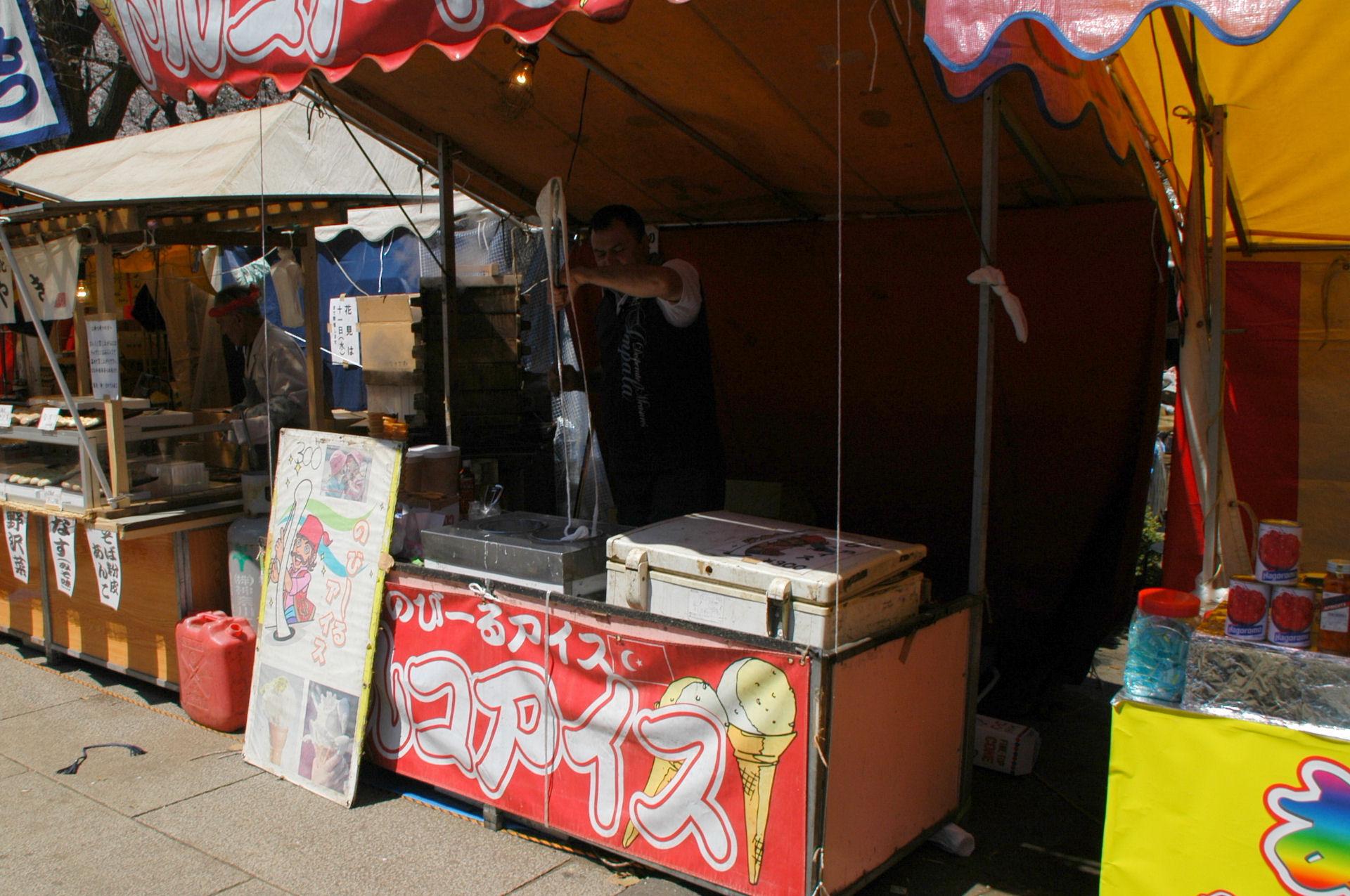 yasukuni0167.jpg