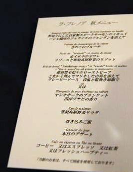 お犬様接待那須旅行 ~ホテル編~ (4)