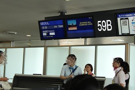 韓国へ。 (4)