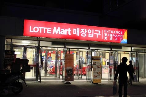 韓国へ。 (3)