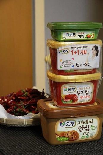韓国で購入したもの。