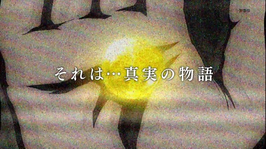 ペルソナ4ディレクターズカット3