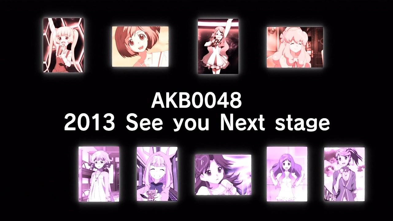 AKB0048 ネクスト