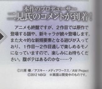 泡ゲーム2-2
