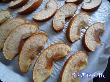 焼きりんご2