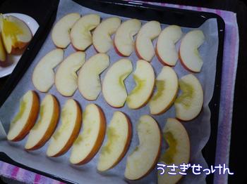 焼きりんご1