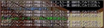 20130523225556841.jpg