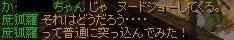 20130530002554bce.jpg