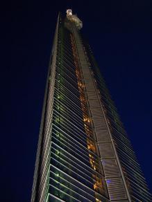 19:33 帰る時に撮った 福岡タワー