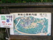 9:25 舞鶴公園案内図