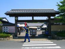 11:10 道の駅 伊万里 (伊万里ふるさと村)