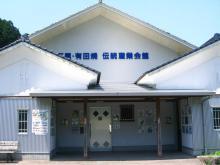 11:37  伊万里・有田焼・伝統産業会館 のお手洗いかしら? ここの壁にも伊万里焼が埋められています。