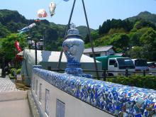 11:48 鍋島藩窯橋