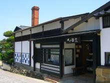 11:53 太一郎窯の壁にも伊万里焼きがありますね。