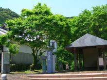 12:10 鍋島藩窯公園の入口