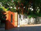 16:10 オランダ坂沿いの 海星中学校 ~ 美輪明宏さんの母校です