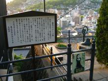 18:24 亀山社中跡の斜め前にあります。