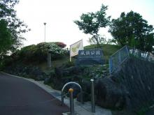 18:45 風頭公園をあとにします。