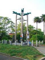 6:58 長崎の鐘