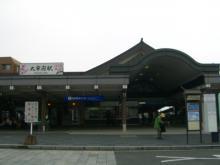 10:45 西鉄 大宰府駅