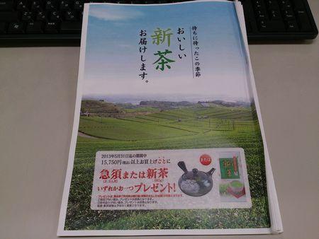 DSC_0170.jpg