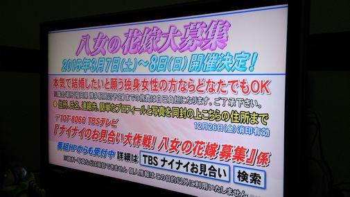 DSC_0860_20141218163736739.jpg