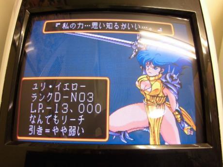 CIMG5365 (640x480)