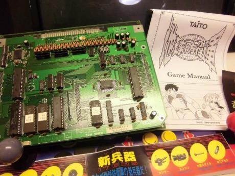 CIMG5447 (640x480)