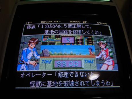 CIMG5417 (640x480)