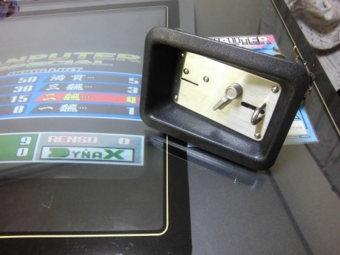 CIMG5808 (800x600)