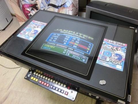 CIMG5805 (800x600)