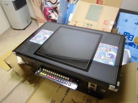 CIMG5803 (800x600)