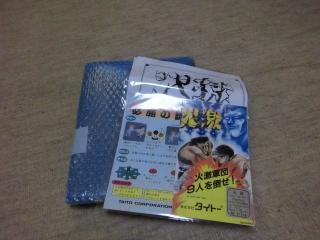 CIMG0639.jpg