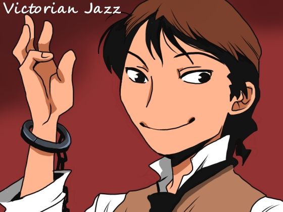 Victorian Jazz