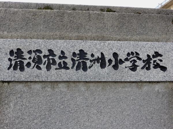 名古屋TZ40 (1080)