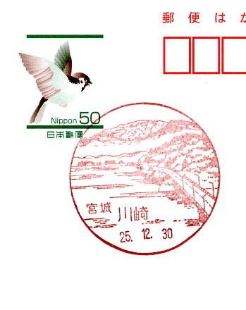 3442川崎