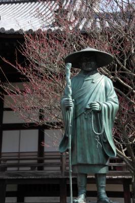 2013_03_03_Takehara_5Dm20001.jpg