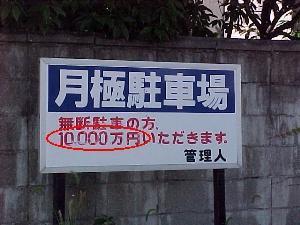 kanban10000.jpg