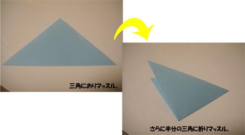 折り紙風船
