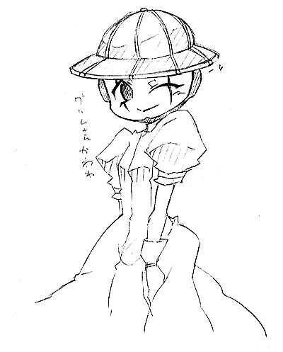 ♥グリム♡