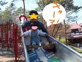 ブログ用兄ちゃんと滑り台