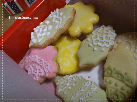 手作りクッキー_1