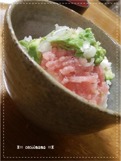 ネギトロ丼_1