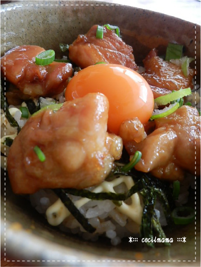 鶏の照り焼き丼_2
