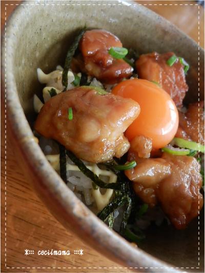 鶏の照り焼き丼_1
