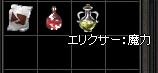2_201401310130403d4.jpg